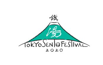 Comité exécutif du TOKYO SENTO Festival 2020